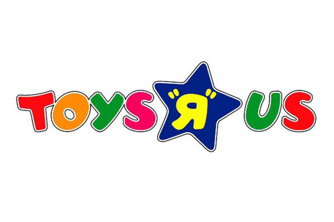 """Toys""""R""""Us® will remain open for 88 consecutive hours"""