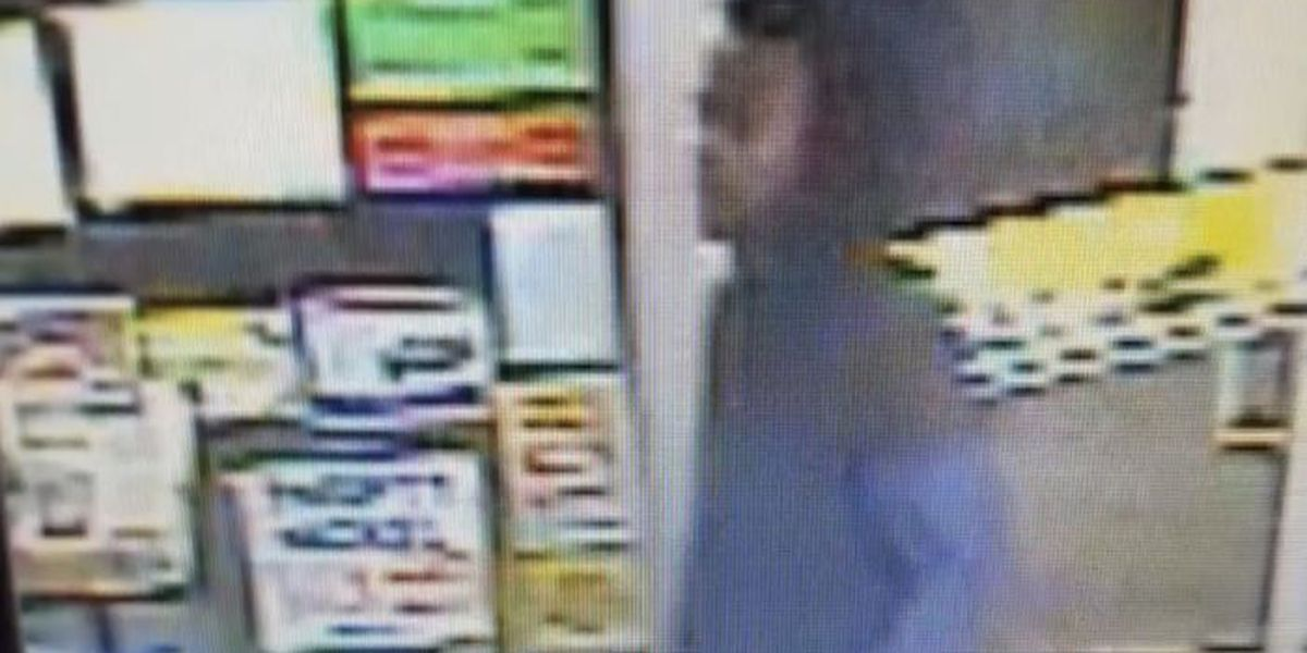 Lubbock police searching for EZ Mart, Family Dollar robbery suspect