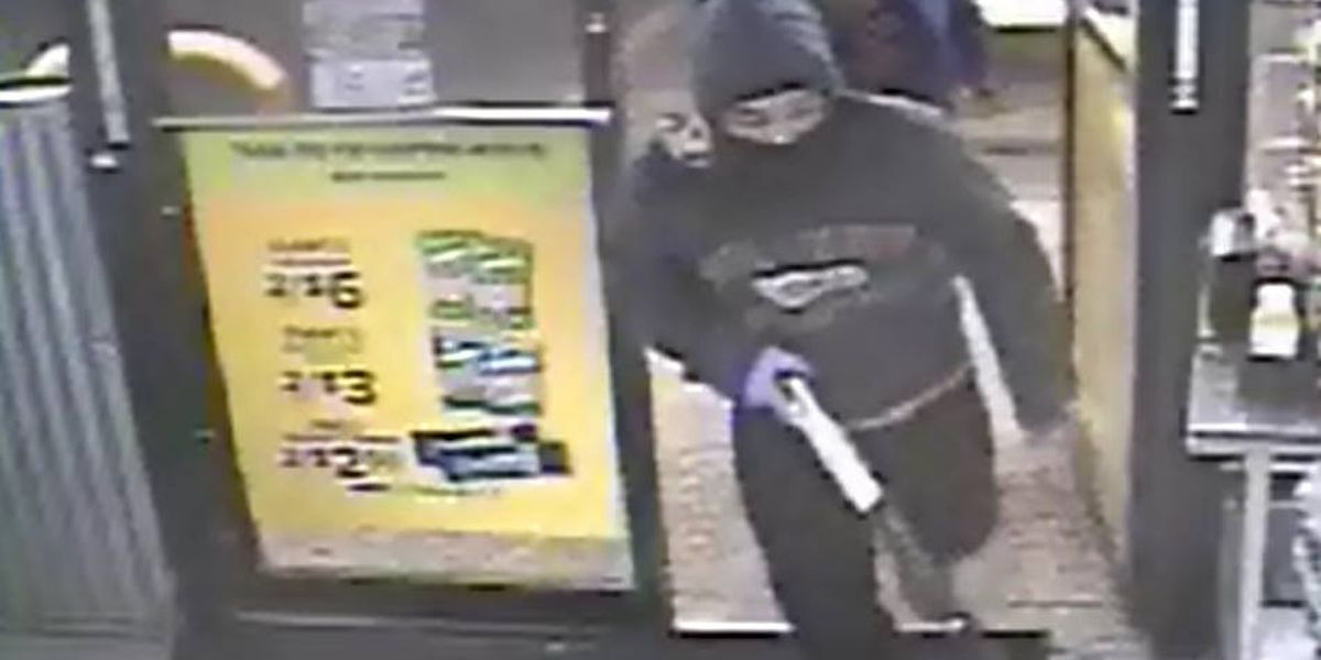 Plainview Crimestoppers offering reward for robbery info